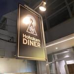 Hohokam DINER -