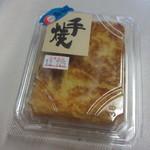 すし玉青木 - 手焼きミニ 250円