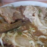 13990851 - チャーシューワンタン麺 アップじゃ