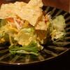 ずず 新鹿沼駅前 - 料理写真:お通し 湯葉チップの乘ったグリーンサラダ