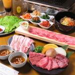 焼肉 遼 - コース料理もございます。