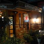 コメダ珈琲店 - 夜の外観