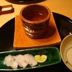 祇園 櫻川 - 椀替り