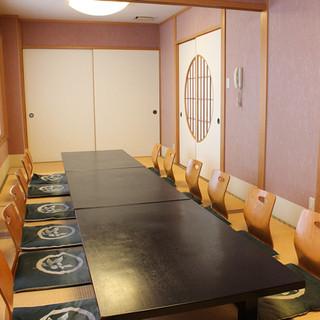 和洋あわせて5部屋の個室を完備しております。