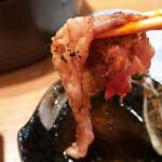 焼肉 TAJIRI Family -