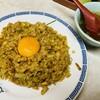 おぼこ飯店 - 料理写真:カレー炒飯