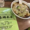 Taihouhonten - 料理写真: