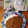 伊万里鍋島焼会館 軽食・喫茶コーナー - 料理写真: