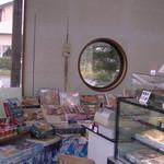 観月堂菓子店 - 店内