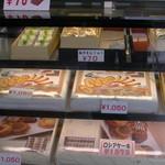観月堂菓子店 - ショーケース3