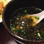 沖縄そば やんばる - あっさりあおさスープ