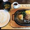 ステーキバンバン牛舎 - 料理写真:ハンバーグランチ=935円 税込 (150グラム)