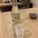 うなぎ 和友 -