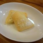 イタ麺 - パンかライスを選択