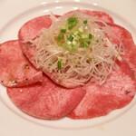 昇家 - 塩タン(税別1180円)