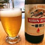 139936707 - キムラヤ 「ビール(中)」530円(税込)