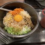 韓丼 - 料理写真:石焼ピビンバ