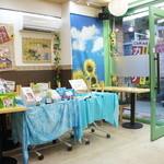 森乃園カラオケ茶屋 - お茶関係の商品の販売コーナーもあります。(2012/7)