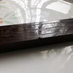 チョコガカリ - ヘーゼルナッツチョコバー ダークチョコレート