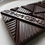 チョコガカリ - カラマンシー