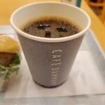 カフェデンマルク - ホットコーヒー