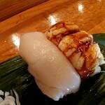 大寿司 -