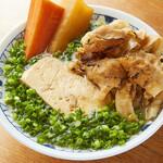 野菜を食べるごちそうとん汁 ごちとん - gotoeatでのご予約は4種のメニューからお選びください