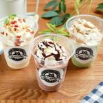 natural cafe こひきや - オリジナルフローズンドリンク「クマッペ」