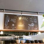 natural cafe こひきや -