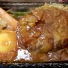 グリル小柳 - 料理写真:ハンバーグ
