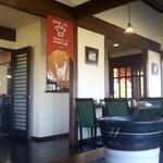 山の洋食屋 フレール -