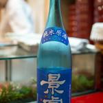 東家 - 越乃景虎 夏の純米原酒 23BY 2012.7.19