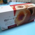 フランボワーズ - 焼きドーナツ3個いり