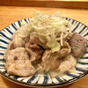 ダイサン - 料理写真:煮込み 400円
