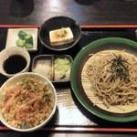 13998196 - かき揚げ丼(ミニ)定食(蕎麦は冷)