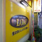 Fresh Bakery LOAF - 外観