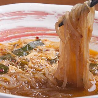 【宮崎辛麺】牛テールスープと卵と唐辛子が織りなす一杯!