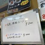 139985113 - 布施 細見商店