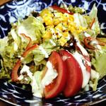 みんなの台所 真 - グリーンサラダ