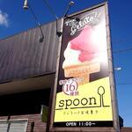 spoon  -