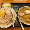 東峯園 - 料理写真:五目炒飯&半ラーメン