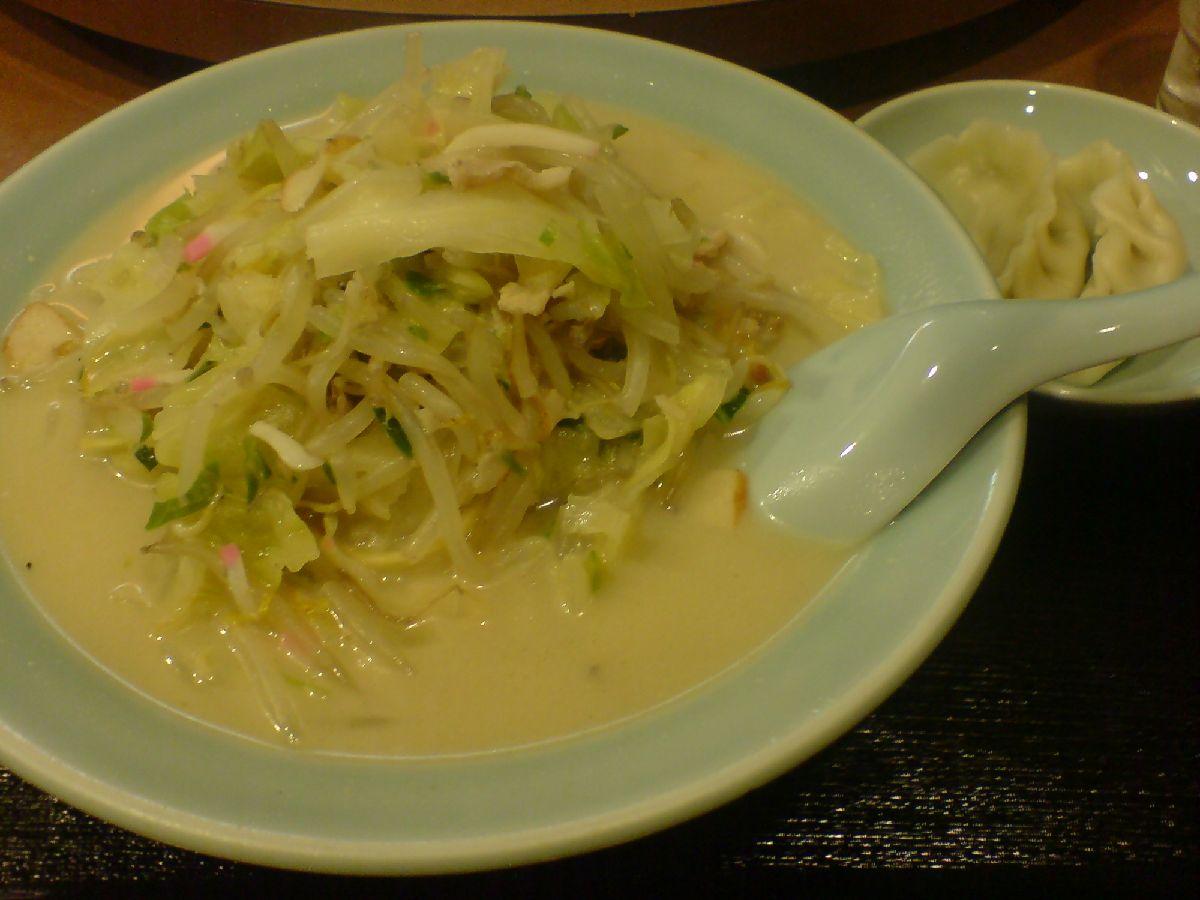長崎飯店 麹町店