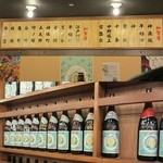 加賀廣 - 一升瓶キープがたくさん