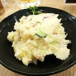 加賀廣 - 日替わりのポテトサラダ