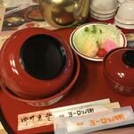 140002350 - 「フタが閉まらない⁈」ボリューム感^_^                       ソースカツ丼セット(サラダ、味噌汁付き)