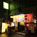 kandayakinikuorenoniku - 神田焼肉 俺の肉 本店(東京都千代田区内神田)外観