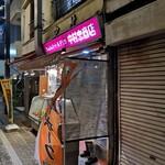 中村忠商店 -