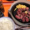 ペッパーランチ - 料理写真:サービスステーキ300gだったかな… ご飯(中) コーラはドリンク券でサービス