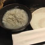 串若丸 - * お通し 350円