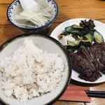 味の牛たん 喜助 発祥の店 - 牛たん炭火焼定食 しお味 1人前(1,705円)